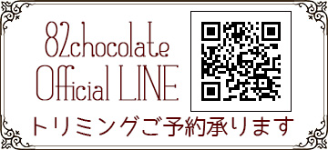 82chocolate Official Line Page